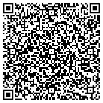 QR-код с контактной информацией организации АЛЕКСАНДРОВА Т. Е.