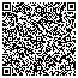 QR-код с контактной информацией организации ООО АГРОХИМСНАБ