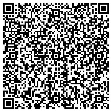 QR-код с контактной информацией организации КОСТРОМСКАЯ БАЗА ХИМРЕАКТИВОВ