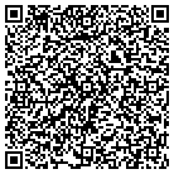 QR-код с контактной информацией организации ДИВАЙС ТОО