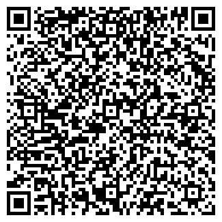 QR-код с контактной информацией организации КОХЛОМА ТД, ООО