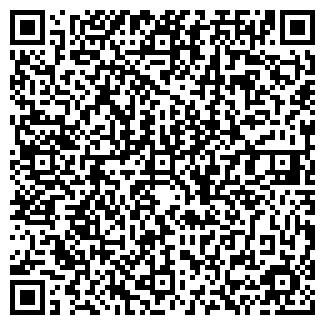QR-код с контактной информацией организации ОХЛАМА