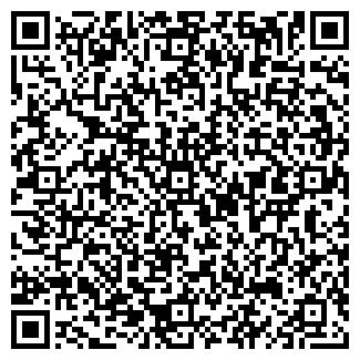 QR-код с контактной информацией организации АРДЕИ ТД