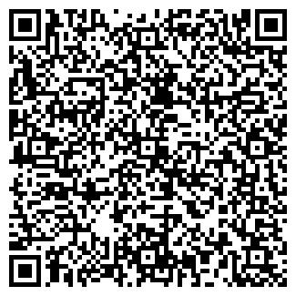 QR-код с контактной информацией организации БЕЛЯЕВА