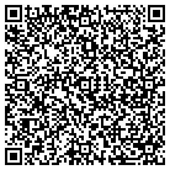 QR-код с контактной информацией организации МАГАЗИН СЛАВЯНКА, ООО