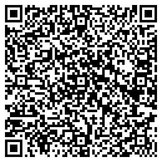 QR-код с контактной информацией организации МОРСМИ