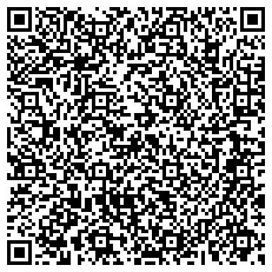 QR-код с контактной информацией организации ДИНАСТИЯ КОМПАНИЯ ПО СТРАХОВАНИЮ ЖИЗНИ УК ФИЛИАЛ
