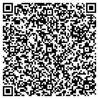 QR-код с контактной информацией организации БАЛТ-ТРЕЙД-КОСТРОМА, ООО