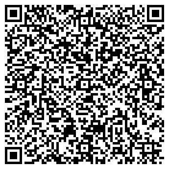 QR-код с контактной информацией организации КРЕДО-СЕРВИС, ООО