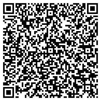 QR-код с контактной информацией организации BOGEMA