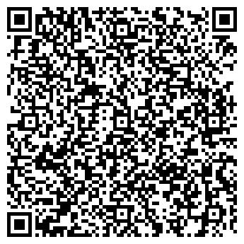QR-код с контактной информацией организации СОЮЗ В И В, ООО