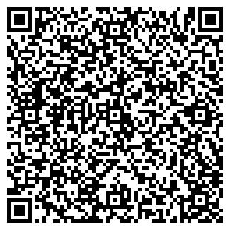 QR-код с контактной информацией организации АРСПАК ТД, ООО