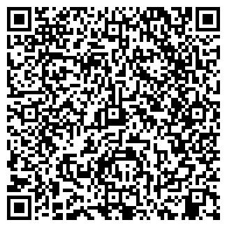 QR-код с контактной информацией организации ЛИБРА