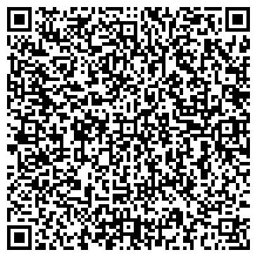 """QR-код с контактной информацией организации ООО """"РЕМСТРОЙПЛАСТ"""""""