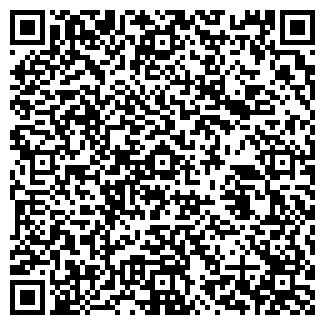 QR-код с контактной информацией организации ОФИОН