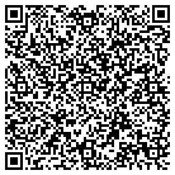 QR-код с контактной информацией организации ДОЗИС МПФ ТОО