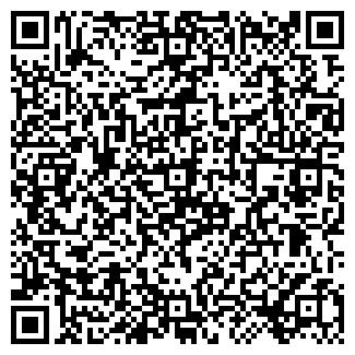 QR-код с контактной информацией организации ЭРМАН