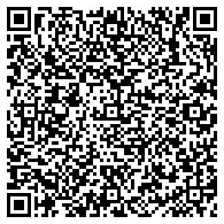 QR-код с контактной информацией организации ГРАНД-СТОНЕ