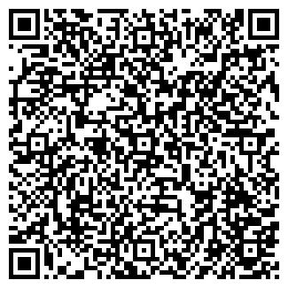 QR-код с контактной информацией организации ОМИС, ООО