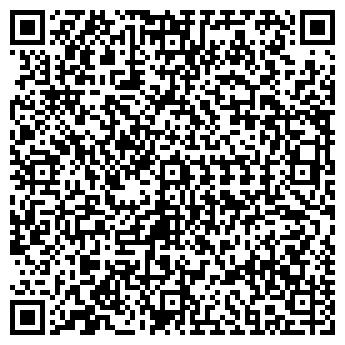 QR-код с контактной информацией организации КЛАСС ФИРМА, ООО