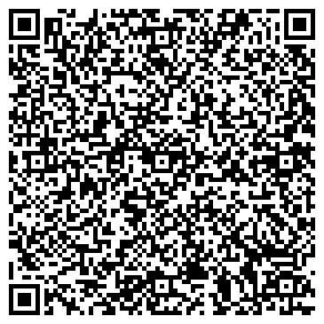 QR-код с контактной информацией организации ДОМ АГЕНТСТВО НЕДВИЖИМОСТИ