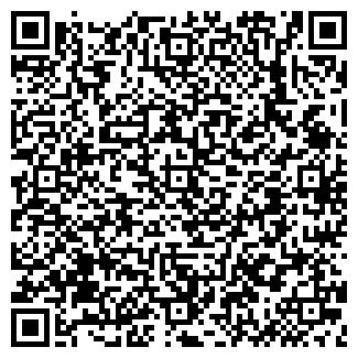 QR-код с контактной информацией организации СВЕТОЧ, ЗАО