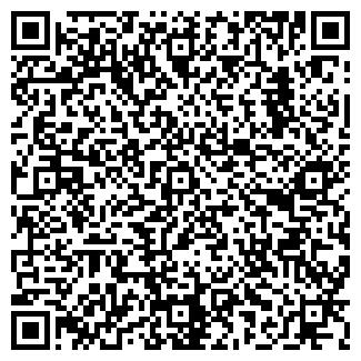 QR-код с контактной информацией организации ООО АГРО-44