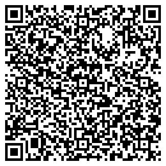 QR-код с контактной информацией организации АГРО-44, ООО