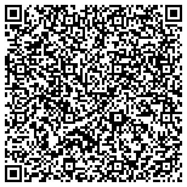 QR-код с контактной информацией организации КОСТРОМСКАЯ ГОСУДАРСТВЕННАЯ СТАНЦИЯ АГРОХИМИЧЕСКОЙ СЛУЖБЫ, ФГУ