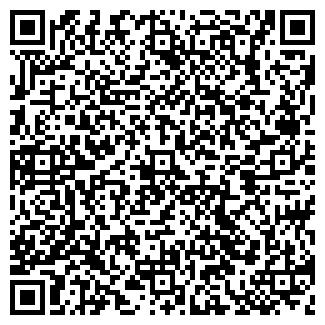 QR-код с контактной информацией организации ДИСКАВЕРИ-2, ООО