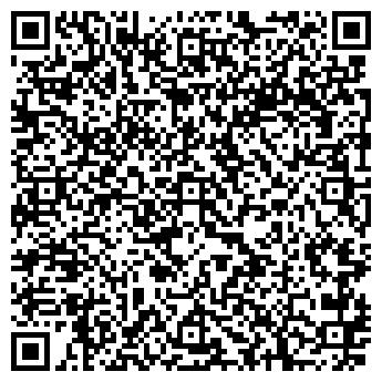 QR-код с контактной информацией организации ДОМ МЕБЕЛИ МАГАЗИН