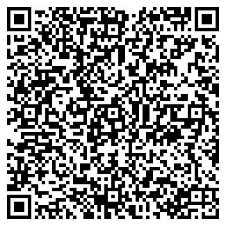 QR-код с контактной информацией организации Г И П, ЗАО