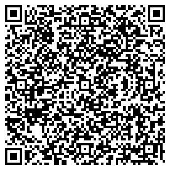 QR-код с контактной информацией организации БРАВО САЛОН МЕБЕЛИ