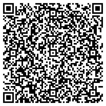 QR-код с контактной информацией организации ВАШ ДЕНЬ САЛОН