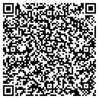 QR-код с контактной информацией организации МАРЬЮШКА САЛОН МЕБЕЛИ