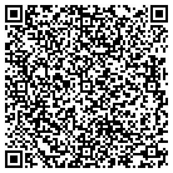 QR-код с контактной информацией организации СТРАЖ, МАГАЗИН