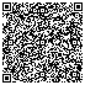 QR-код с контактной информацией организации ДОМ ТД