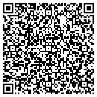 QR-код с контактной информацией организации ТАНДЕМ-ВОЛГА