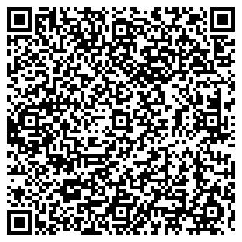 QR-код с контактной информацией организации ТАНДЕМ-РАДОКС, ЗАО