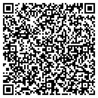 QR-код с контактной информацией организации ХИМЗАВОД, ЗАО