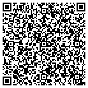 QR-код с контактной информацией организации ХИМИЧЕСКИЙ ЗАВОД