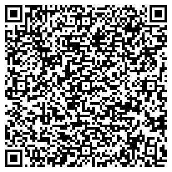 QR-код с контактной информацией организации ДОМ УСЛУГ