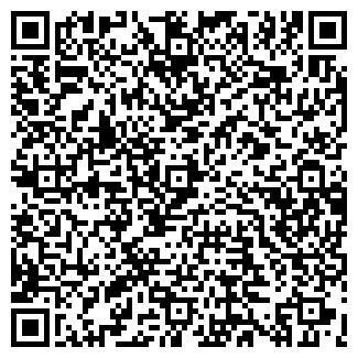 QR-код с контактной информацией организации ХИМКОС
