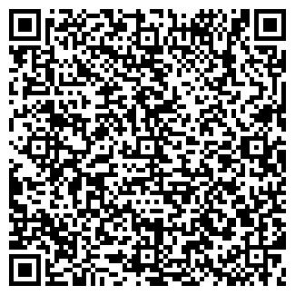 QR-код с контактной информацией организации ХИМКОС, ООО