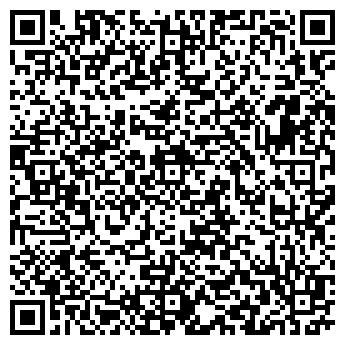 QR-код с контактной информацией организации ООО КЛИО-КОСТРОМА