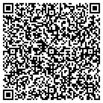 QR-код с контактной информацией организации ПРОМИНСТРУМЕНТ-К, ООО