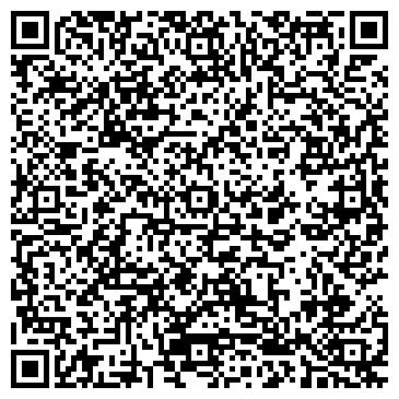 QR-код с контактной информацией организации «Бетонорастворный завод»