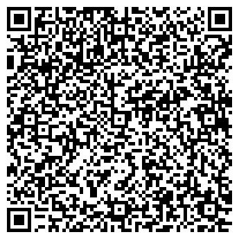 QR-код с контактной информацией организации ЗАВОД СИЛИКАТНОГО КИРПИЧА