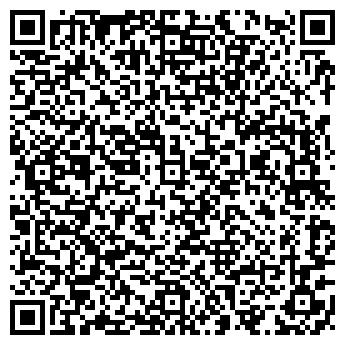QR-код с контактной информацией организации АТЕК-ПРОМ, ООО