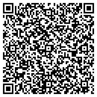 QR-код с контактной информацией организации КОМПЬЮТЕКС